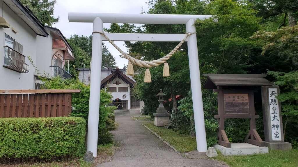 南豪神社の鳥居