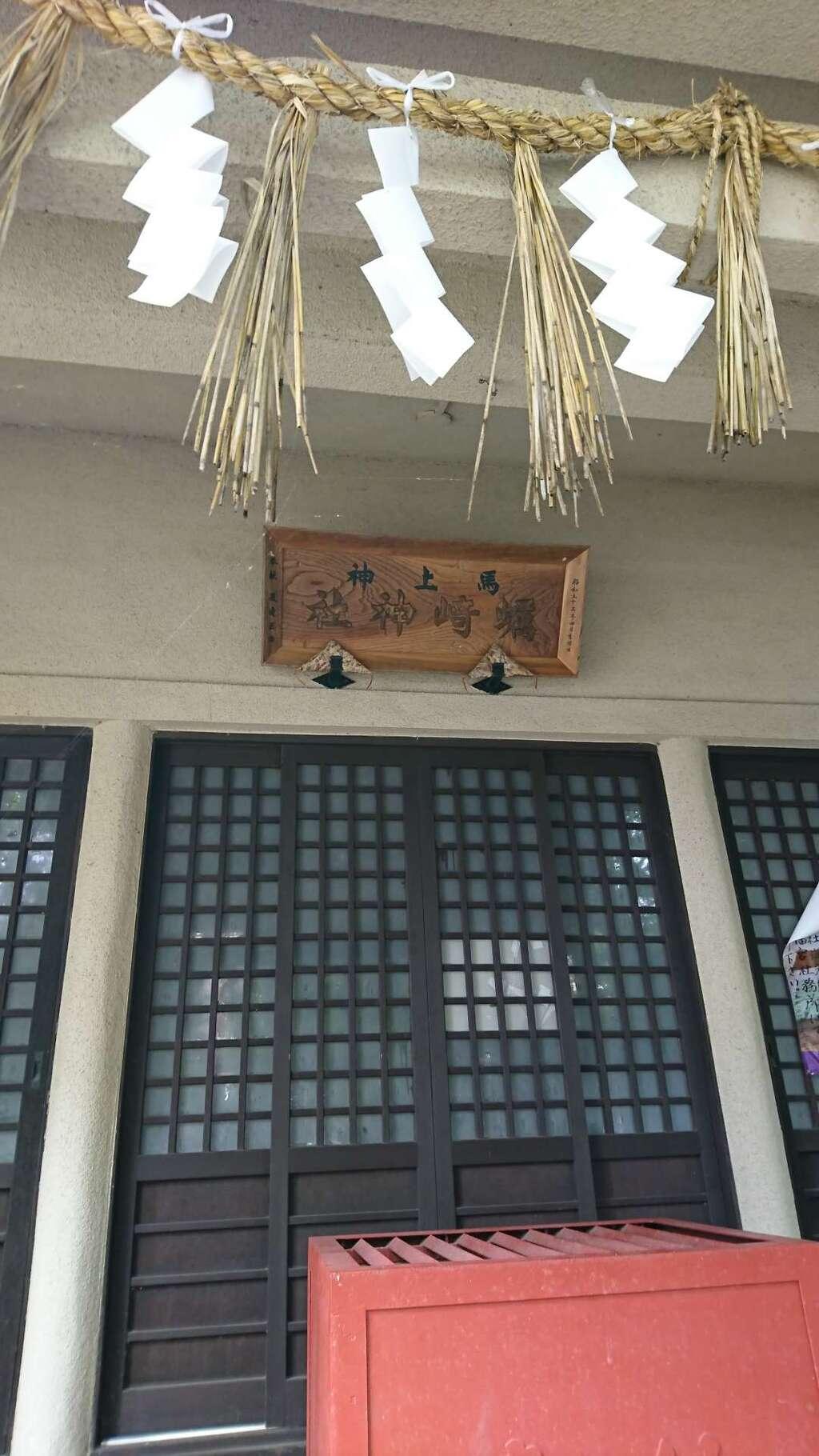 蛎崎神社の本殿