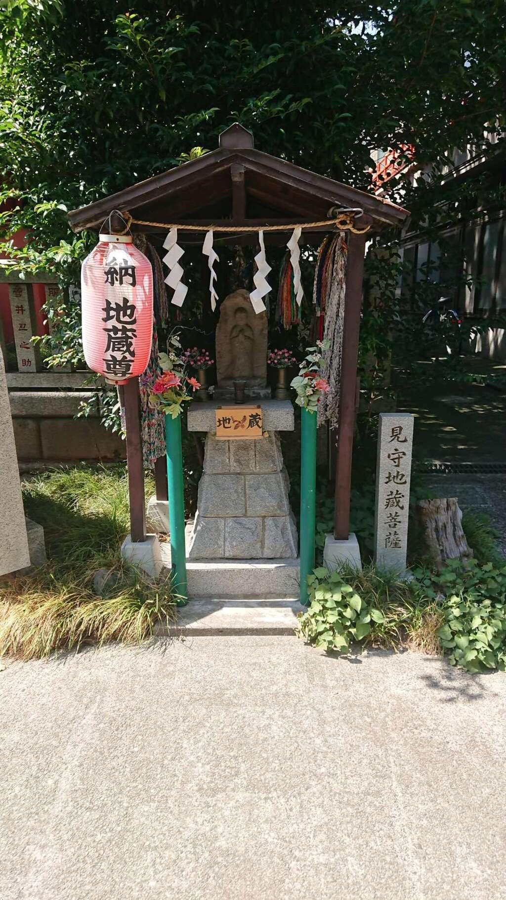 導きの社 熊野町熊野神社の地蔵