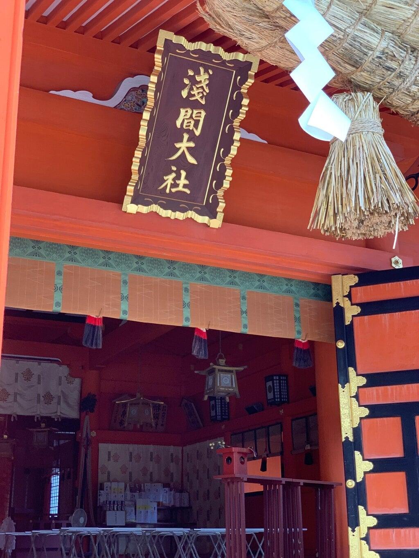 富士山本宮浅間大社(静岡県)
