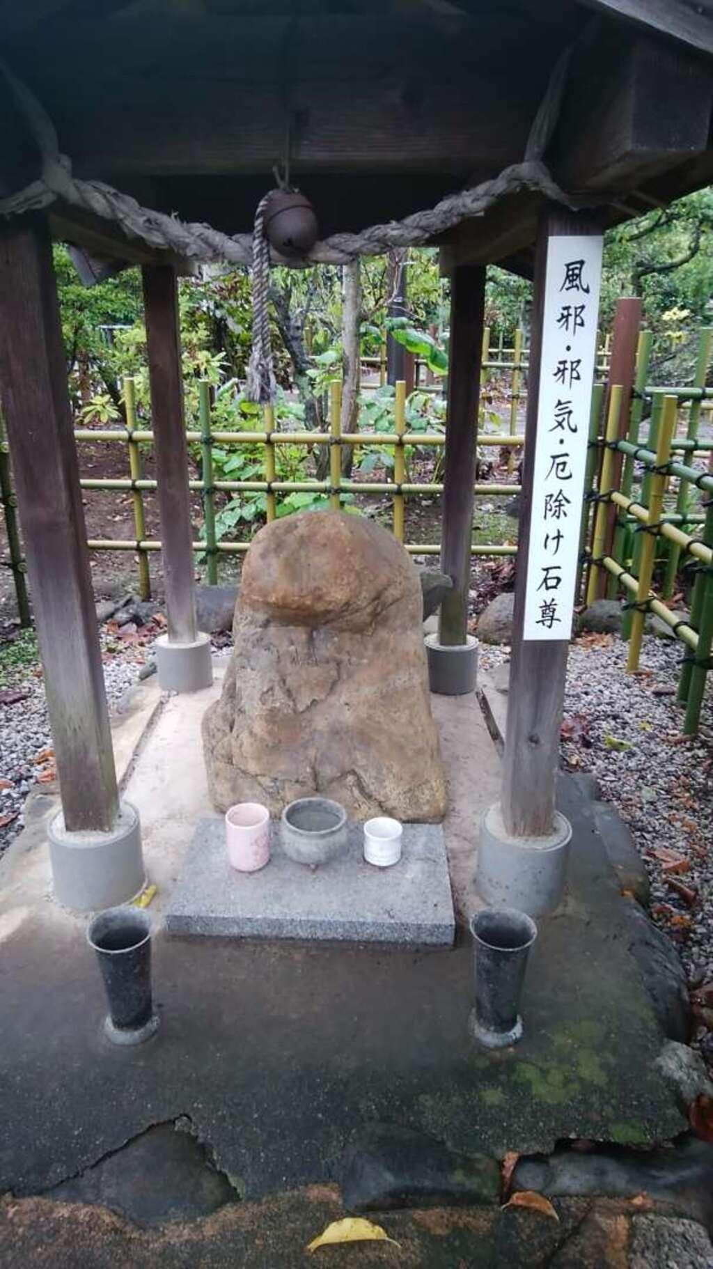 清泰寺の歴史