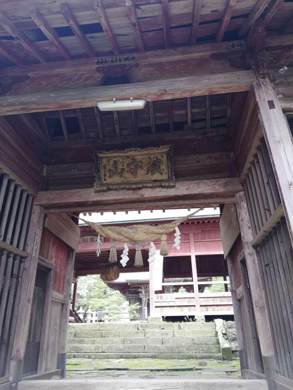 田村神社の山門