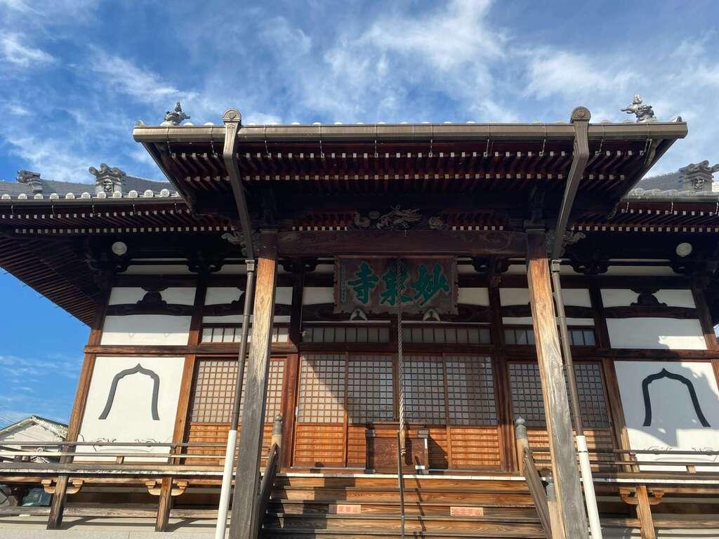 日蓮宗 安楽寺の周辺