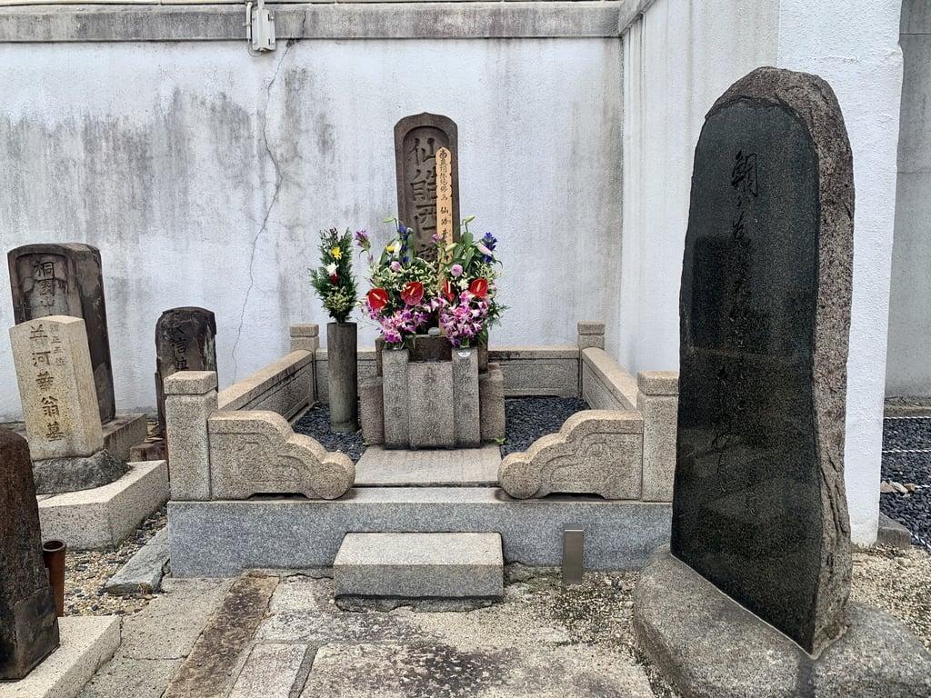 誓願寺のお墓