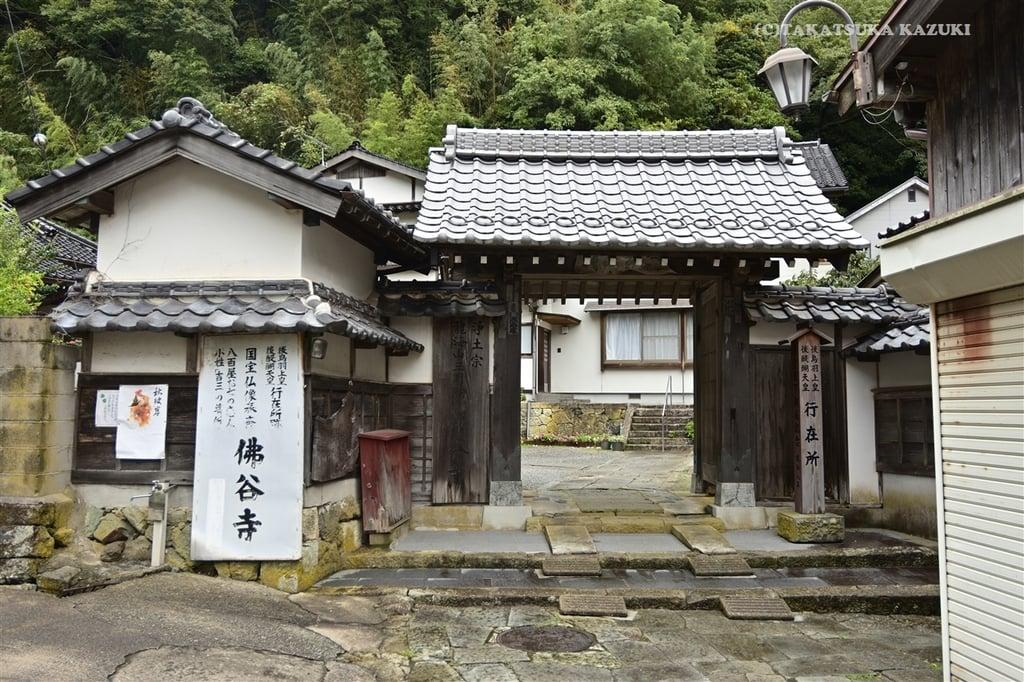 仏谷寺(島根県)