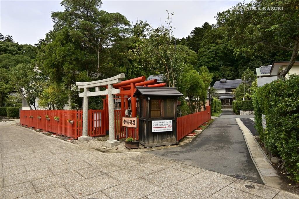 都稲荷社(島根県)