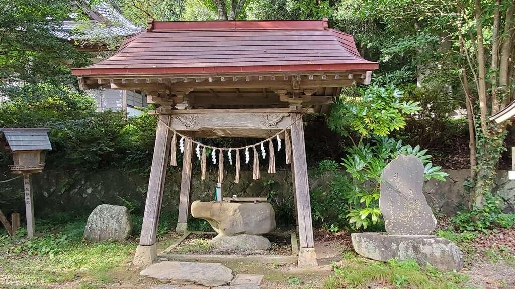 上山八幡宮の手水