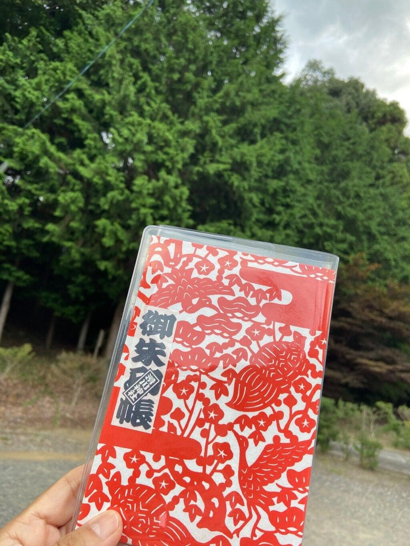 滑川神社 - 仕事と子どもの守り神の御朱印帳