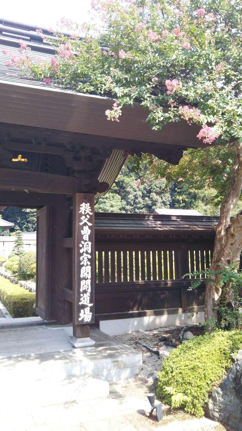 廣見寺の山門