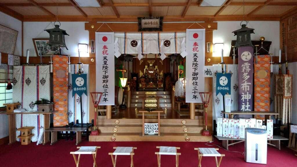 霧多布神社の本殿