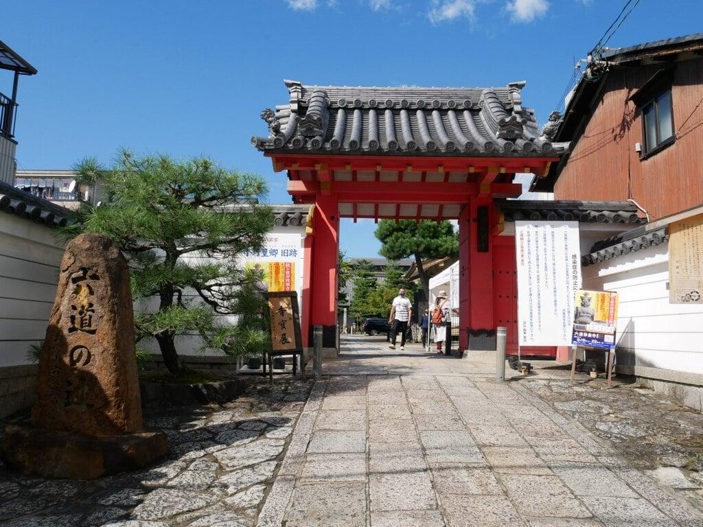 六道珍皇寺の山門