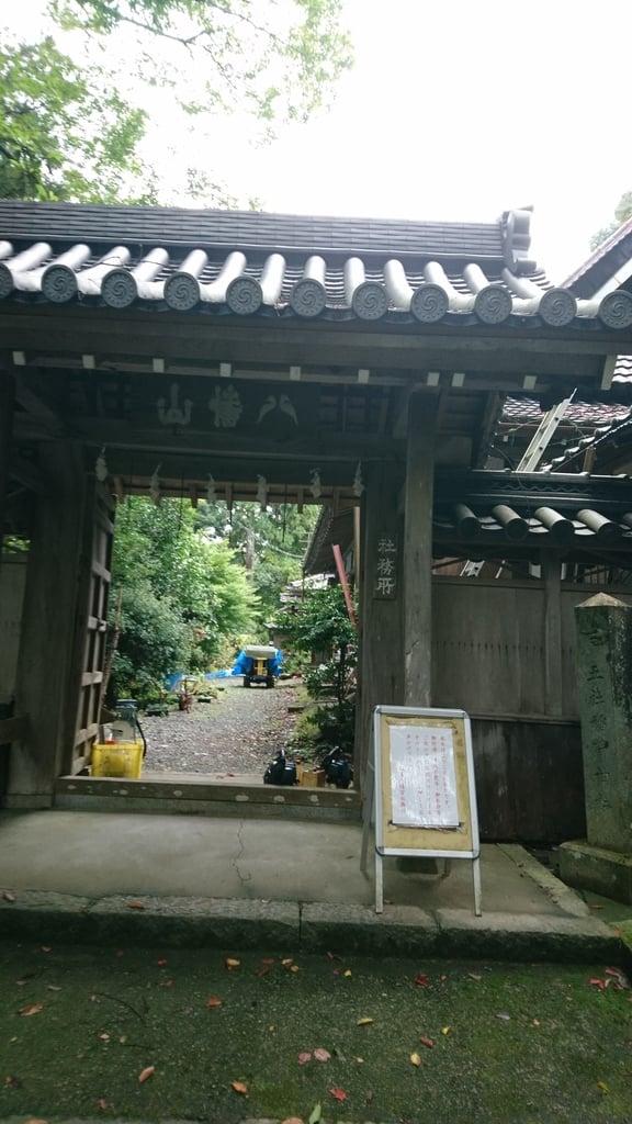 柏原八幡宮の山門
