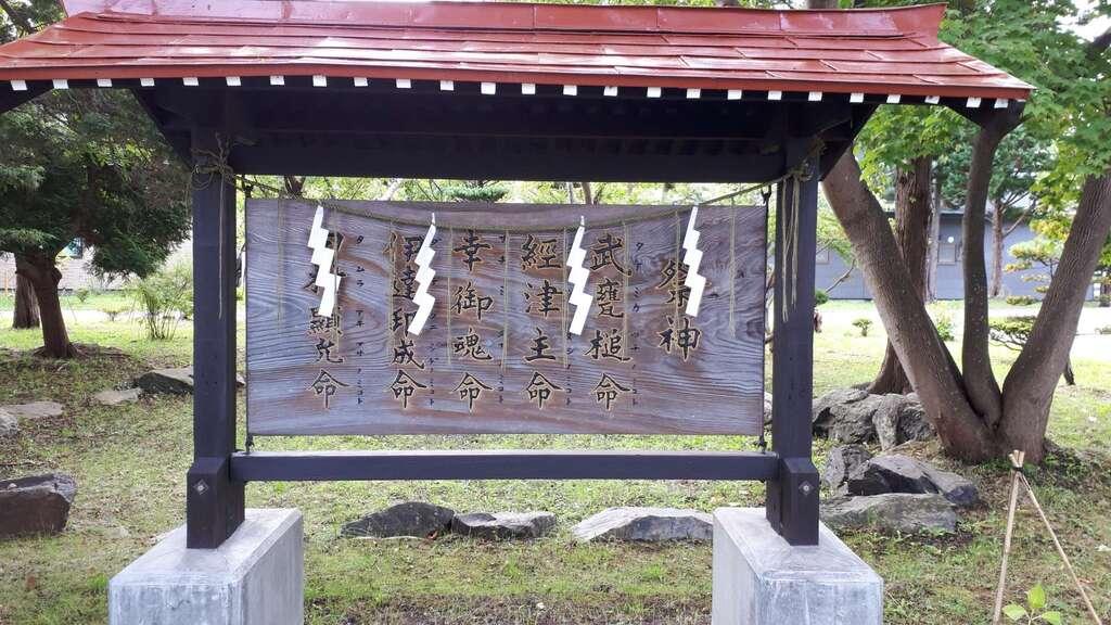 伊達神社の歴史