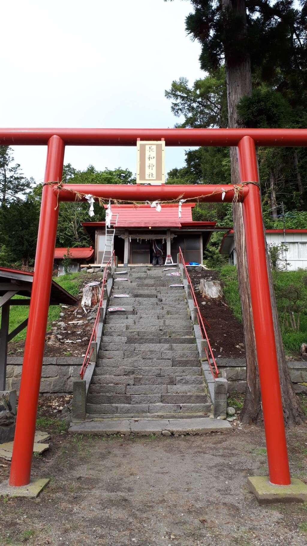 長和神社の鳥居