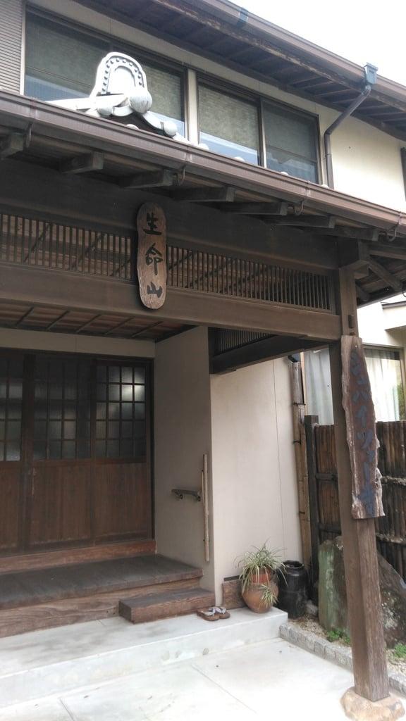 シュバイツァー寺(熊本県)