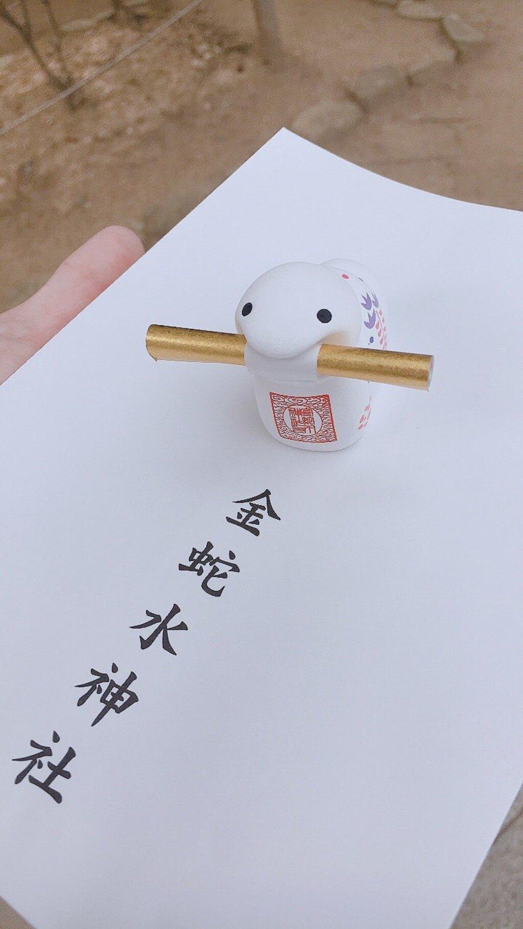 金蛇水神社のおみくじ