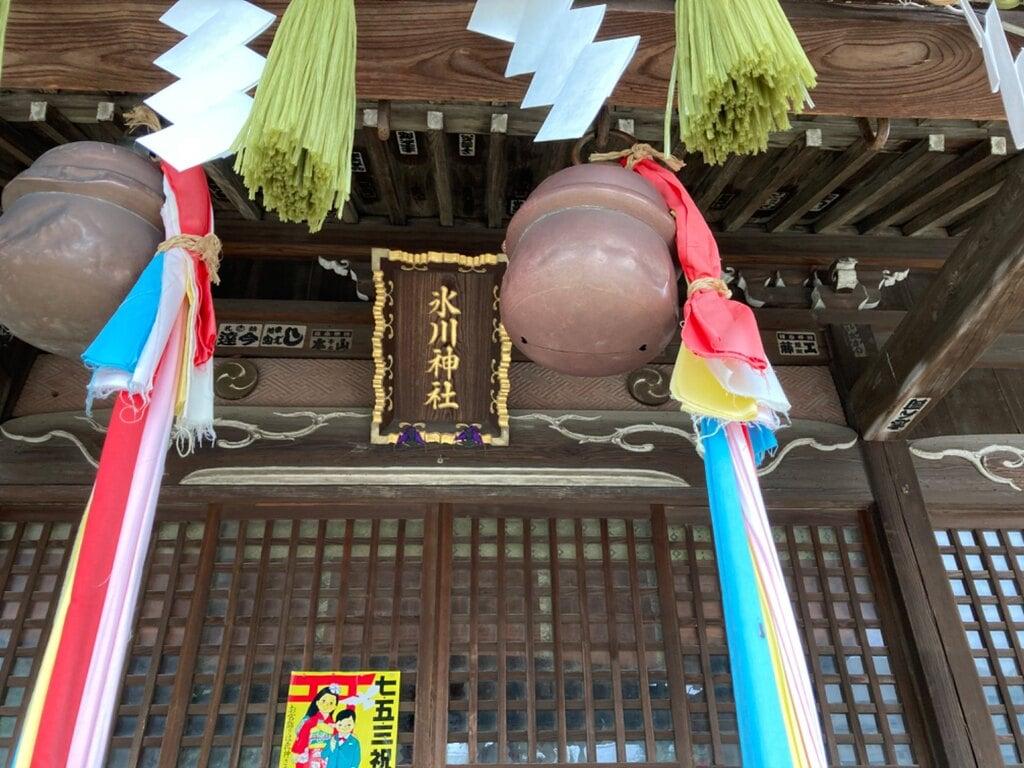 谷原氷川神社の本殿
