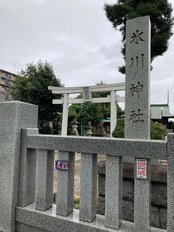 谷原氷川神社の鳥居