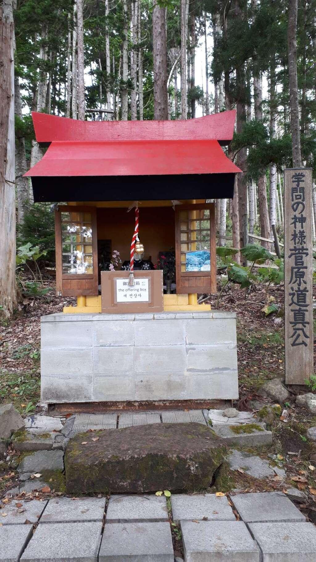 神社(洞爺湖中の島)(北海道)