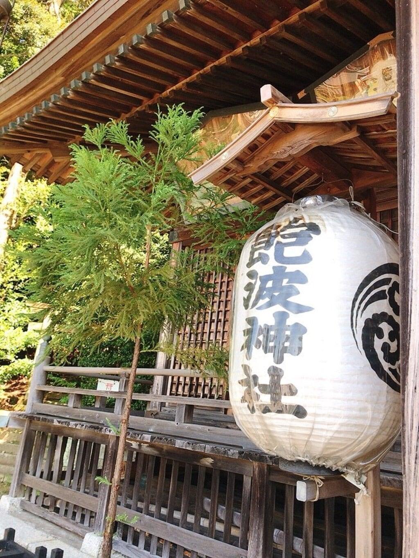 飽波神社の建物その他