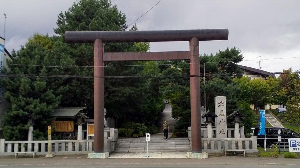 北見神社の鳥居