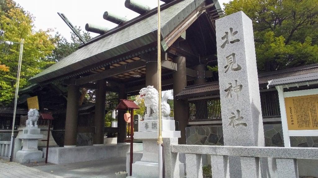 北見神社の本殿