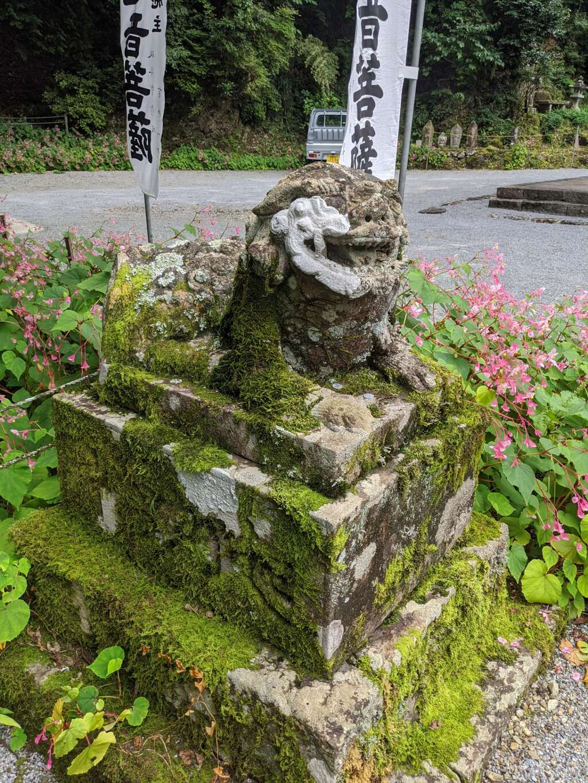 甘南美寺の狛犬