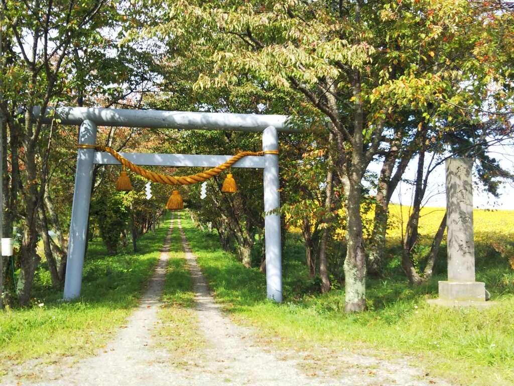 御園神社の鳥居