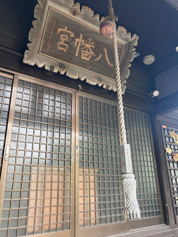 石狩八幡神社の本殿