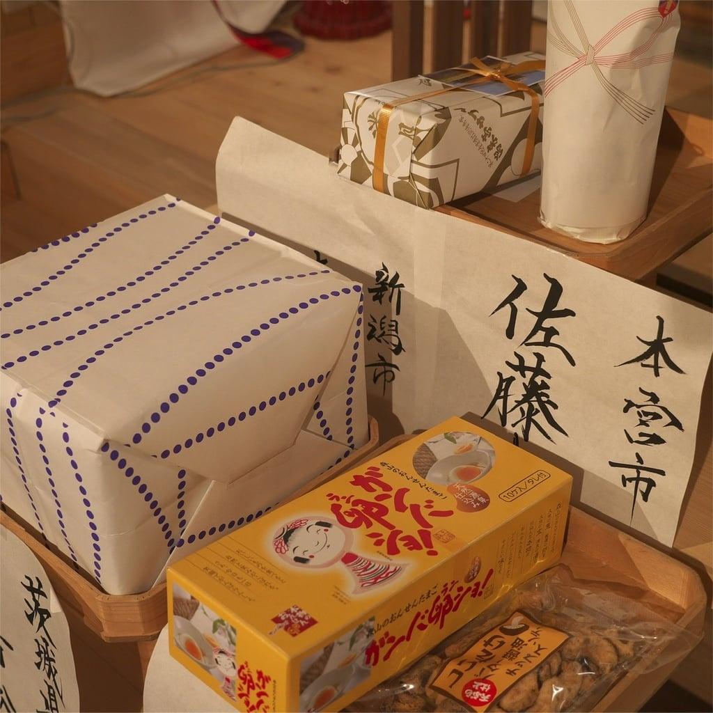 高司神社〜むすびの神の鎮まる社〜の授与品その他