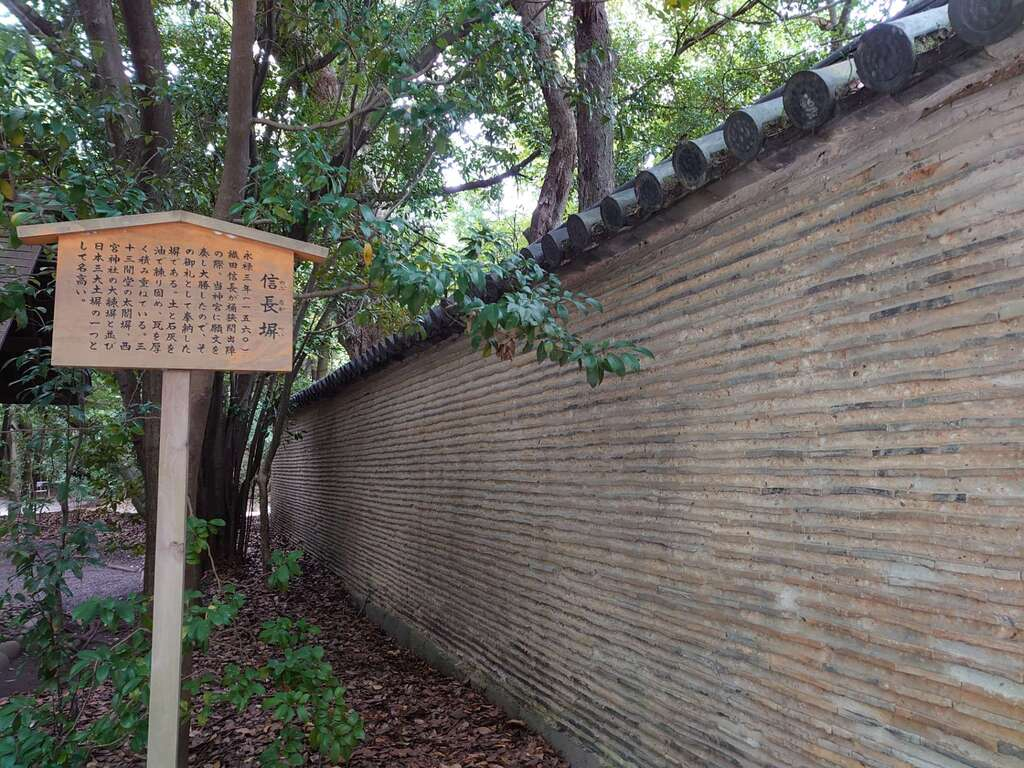 八剣宮(熱田神宮別宮)の周辺