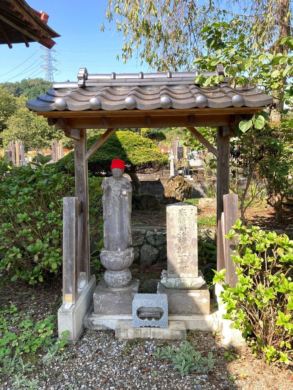 長念寺(埼玉県)