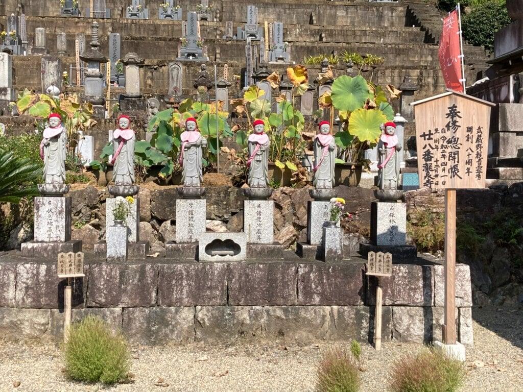 瀧泉寺の地蔵