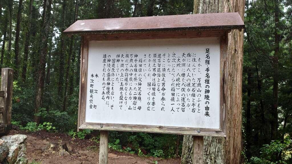 温泉神社(島根県)