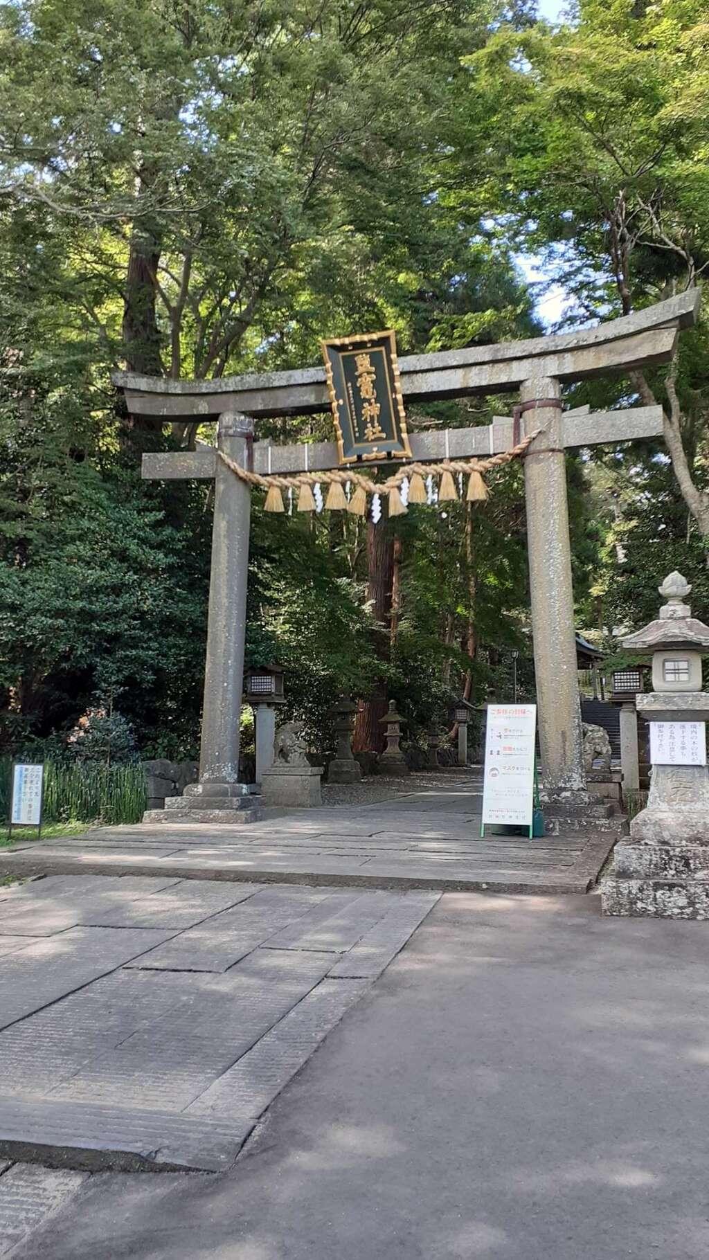 志波彦神社・鹽竈神社の鳥居