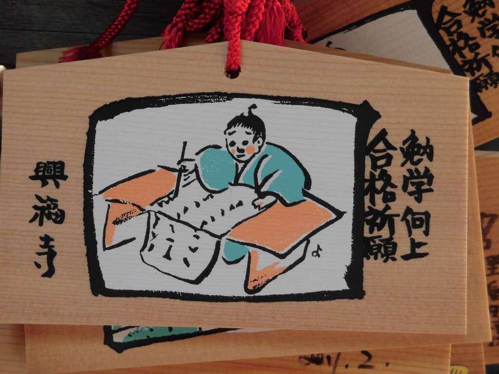 興福寺 南円堂の絵馬