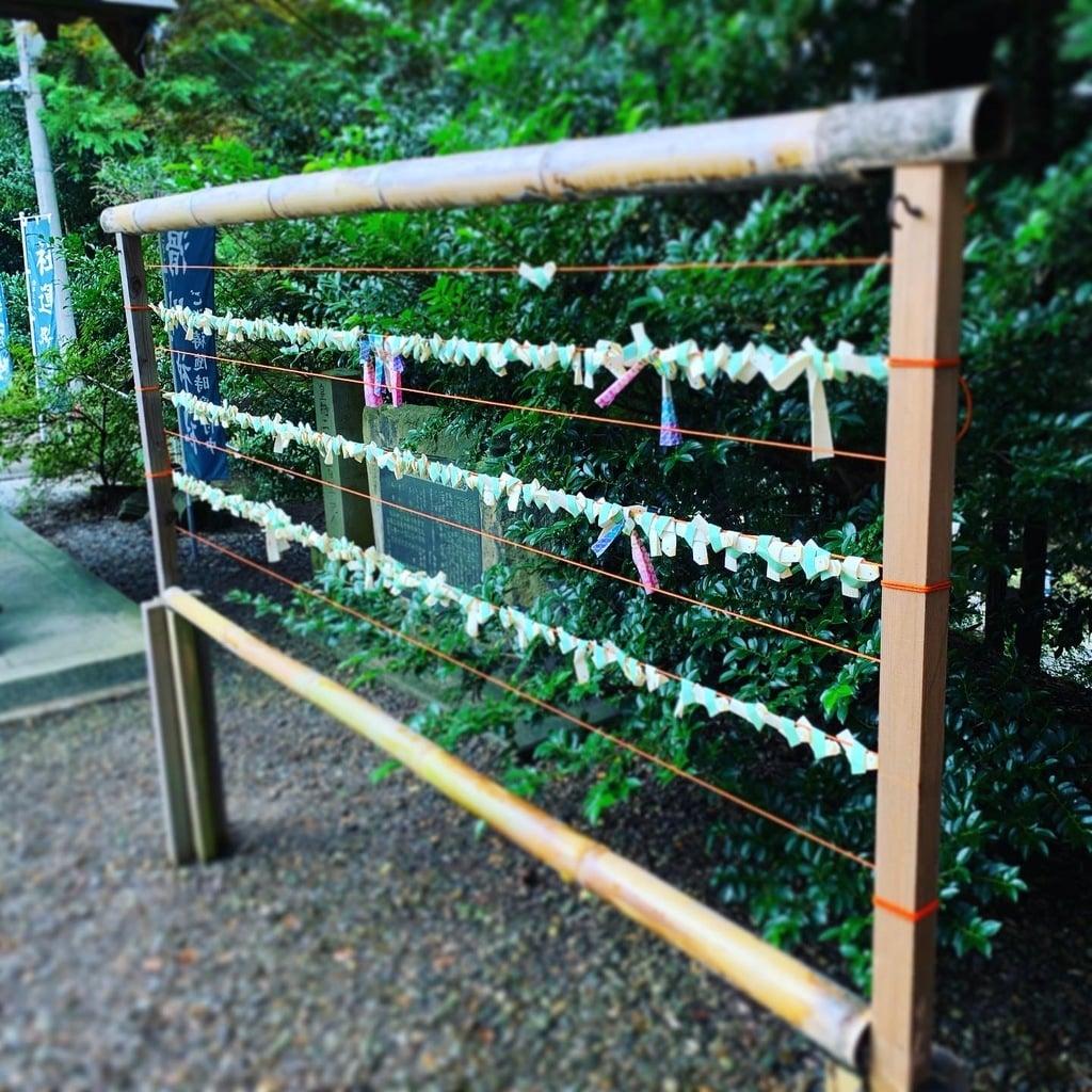 滑川神社 - 仕事と子どもの守り神のおみくじ