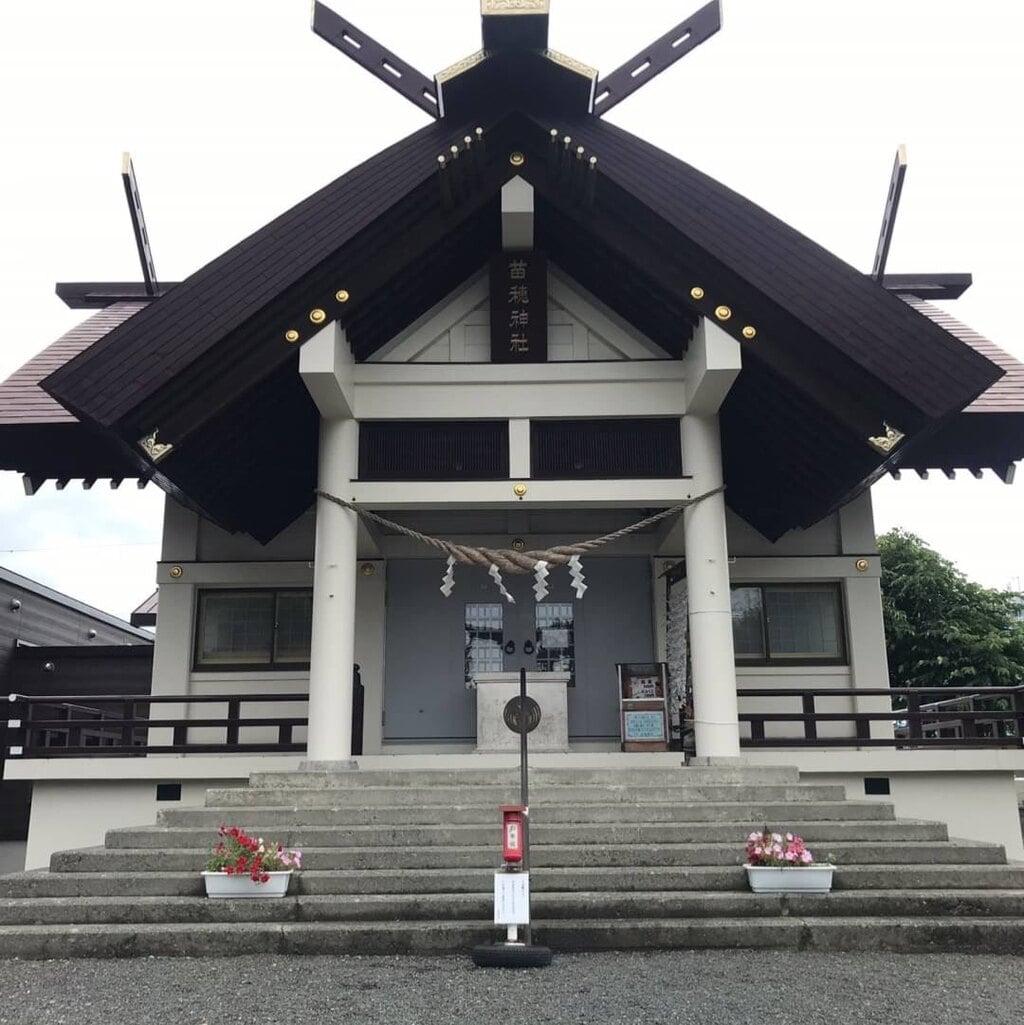 苗穂神社(北海道)