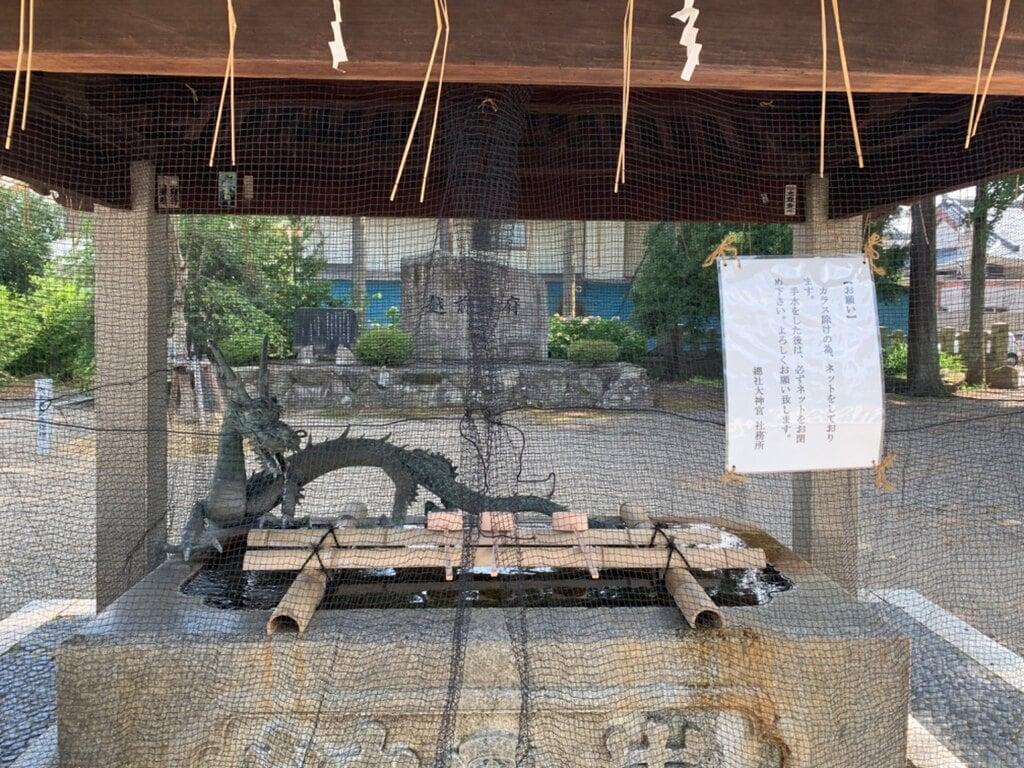 総社大神宮の手水
