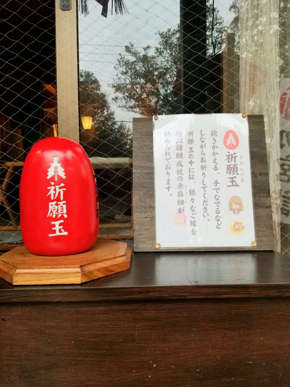 櫻井子安神社の授与品その他