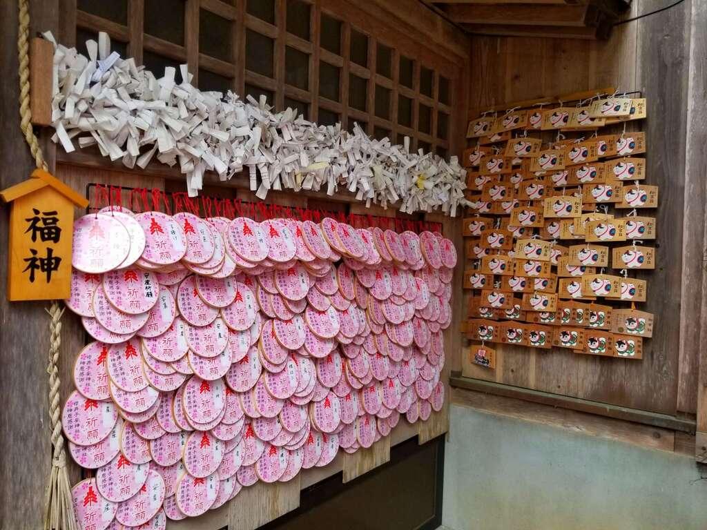 櫻井子安神社の絵馬