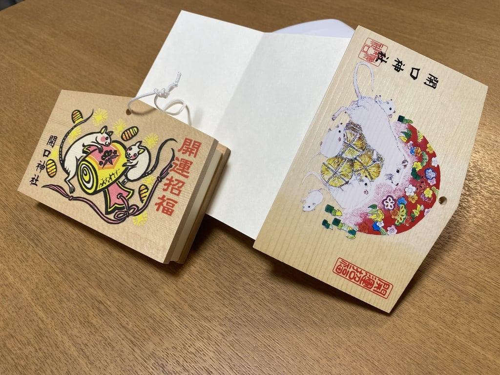 開口神社の絵馬