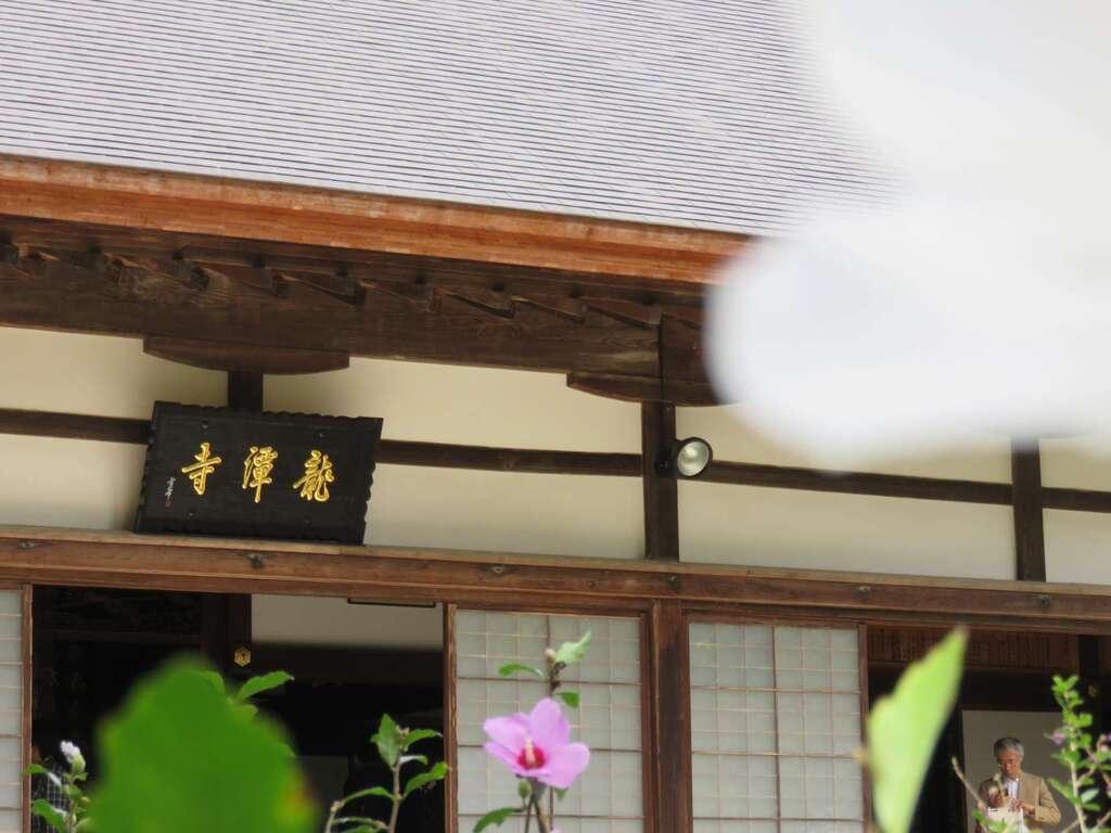 龍潭寺の本殿