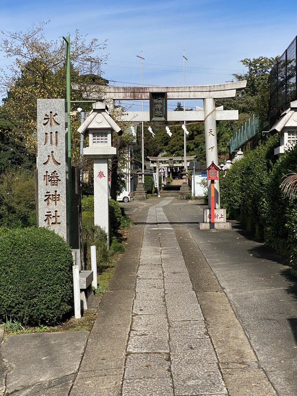 氷川八幡神社(埼玉県)