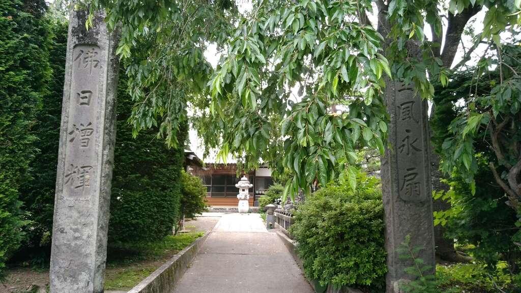 道喜院の山門