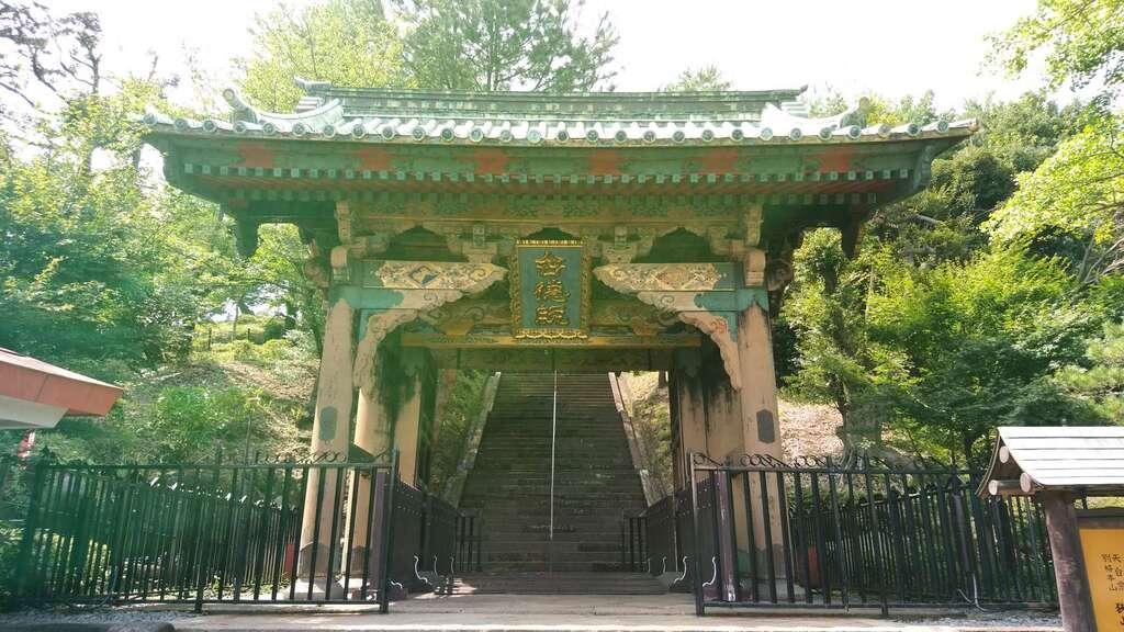 狭山山不動寺の山門