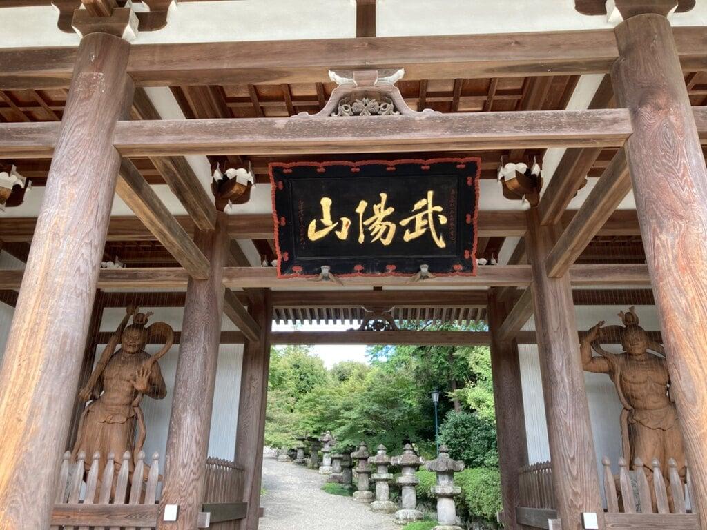 能仁寺の山門