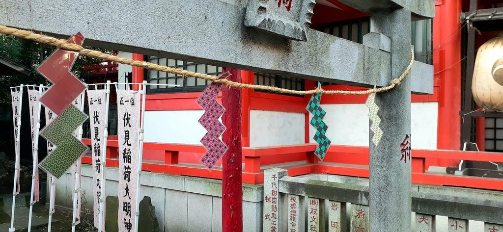 導きの社 熊野町熊野神社の建物その他