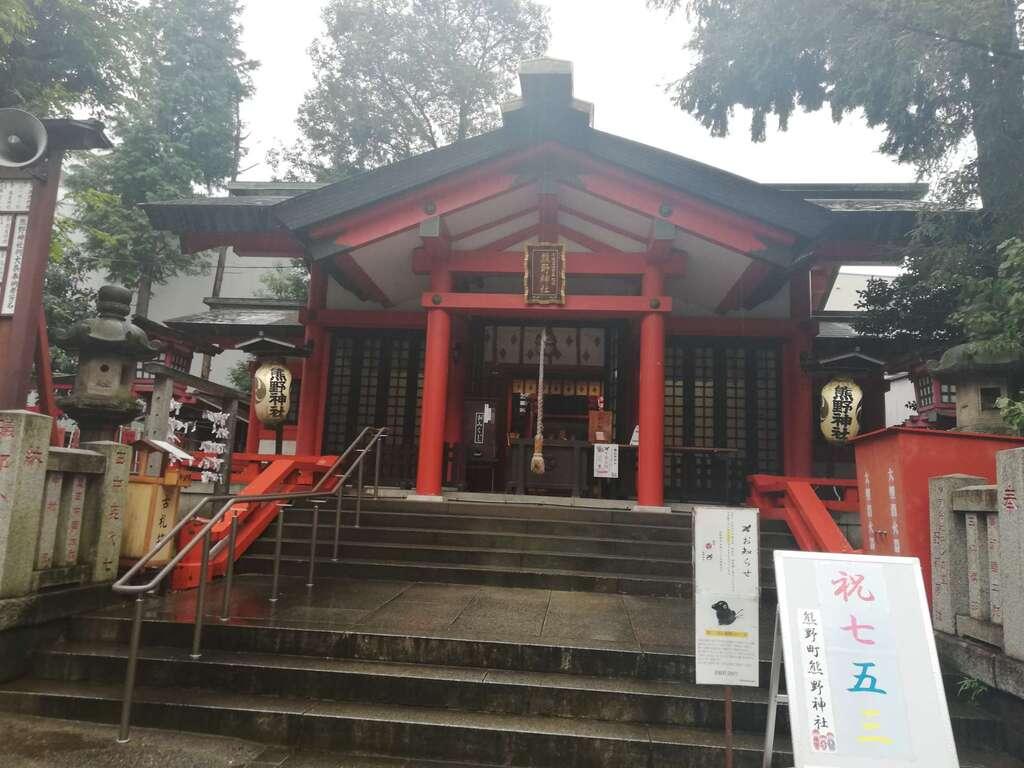 導きの社 熊野町熊野神社の本殿