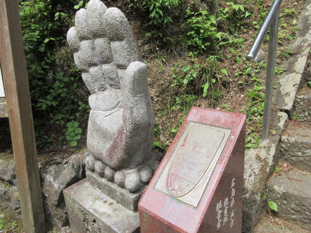鷲窟山観音院の像
